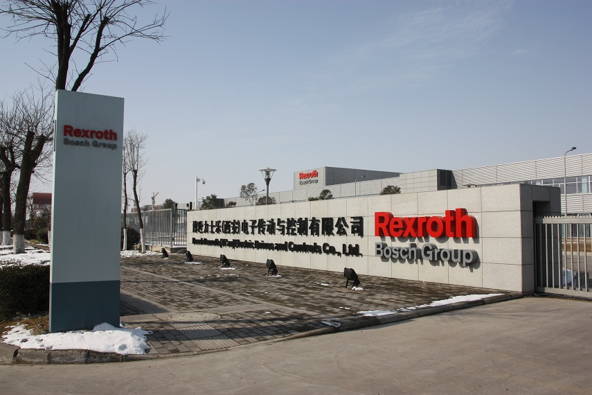 Завод Rexroth Bosch Group Xi'an КНР